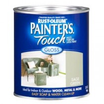 Rust-Oleum Painter's Touch 32 oz. Ultra Cover Gloss Sage Green General Purpose Paint (Case of 2) - 242017